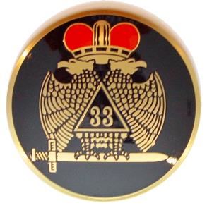33-degree-mason-symbol.png